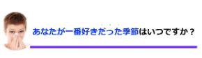 スクリーンショット 2019-04-06 22.12.07.png