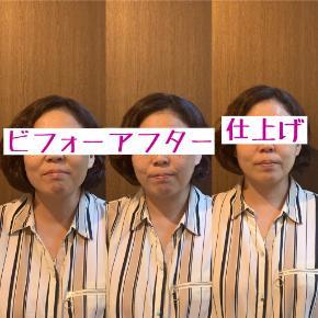 IMG_E9E2B4C1A601-1.jpeg