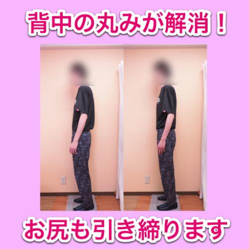 IMG_C920A571968B-1.jpeg
