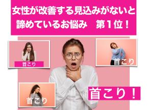 スクリーンショット 2019-07-16 12.42.09.png