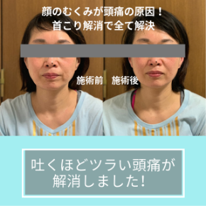 the secret saleのコピーのコピー (4).png