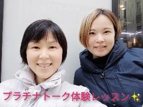 200207 体験 小川さん.jpg