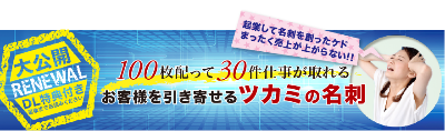 PDFヘッダー2細-01.png