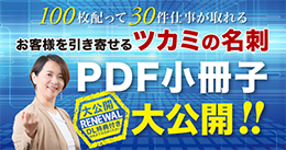 PDFヘッダー3太-01.png