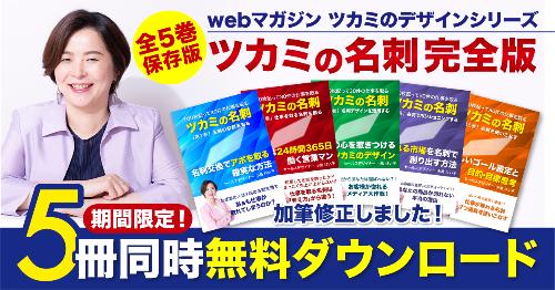 5冊PDFバナー-01.png
