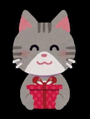 プレゼントを贈る猫.png