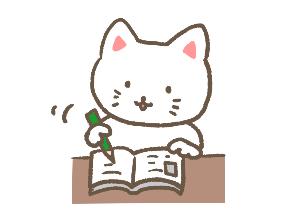 勉強猫.jpg