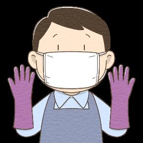 手袋マスク.png