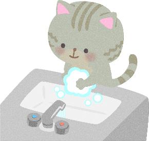 手洗い猫イラスト.jpg
