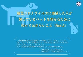 スクリーンショット 2020-04-26 19.54.46.png