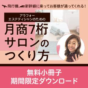 shosasshi_yoko.png