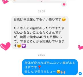 IMG_5639 2.JPG