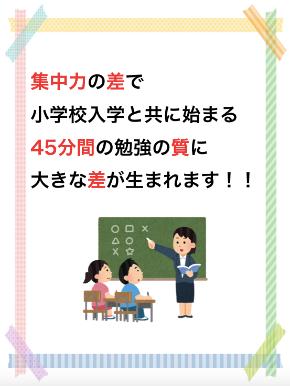 スクリーンショット 2018-06-10 11.45.13.png