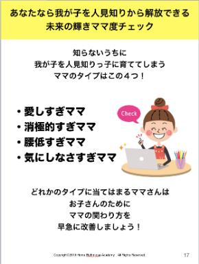 スクリーンショット 2019-02-08 11.03.14.png