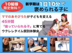 スクリーンショット 2019-03-09 16.04.12.png