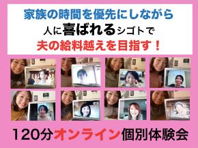 スクリーンショット 2019-03-27 15.14.33.png