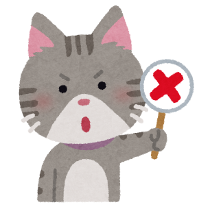 animal_quiz_neko_batsu.png