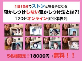 スクリーンショット 2019-04-05 1.10.50.png