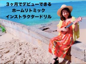 スクリーンショット 2019-05-03 23.45.31.png