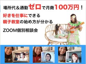 スクリーンショット 2019-06-08 17.47.27.png
