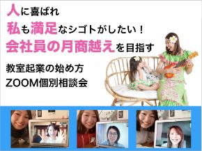 スクリーンショット 2019-06-26 19.56.05.png