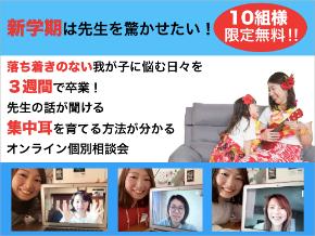 スクリーンショット 2019-07-03 11.16.04.png