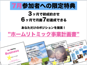 スクリーンショット 2019-07-12 3.08.23.png