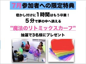 スクリーンショット 2019-07-27 5.32.36.png