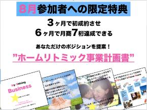 スクリーンショット 2019-08-03 14.57.43.png