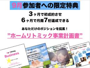 スクリーンショット 2019-09-06 23.58.03.png