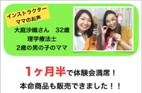 スクリーンショット 2019-09-17 17.19.02.png