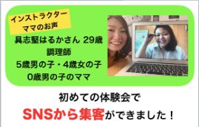 スクリーンショット 2019-09-17 17.19.20.png