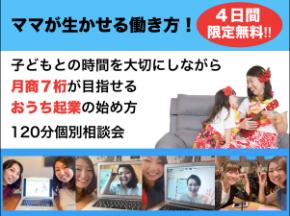 スクリーンショット 2019-09-23 13.44.05.png