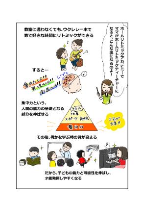 飯村さんまんが電子書籍_007.jpg