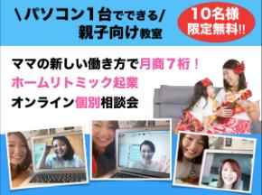 スクリーンショット 2019-10-16 21.56.47.png