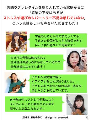 スクリーンショット 2020-04-15 11.01.56.png