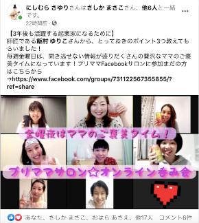 スクリーンショット 2020-05-23 21.56.56.png