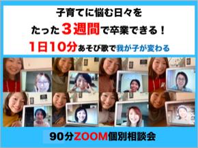 スクリーンショット 2021-04-17 1.22.55.png