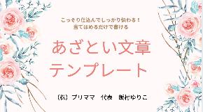 スクリーンショット 2021-05-19 0.23.14.png