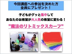 スクリーンショット 2021-05-25 19.59.20.png