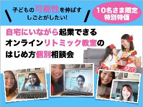 スクリーンショット 2021-05-25 20.07.45.png
