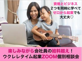 スクリーンショット 2021-06-04 1.15.23.png