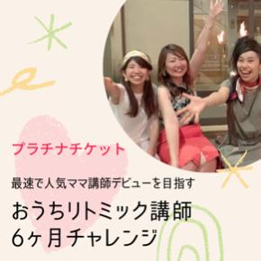 パステルオレンジ パステルピンク 結婚記念日 Instagramの投稿 (1).png