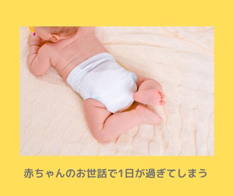おじいちゃん (5).png