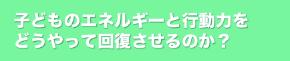 スクリーンショット 2019-08-31 11.04.10.png