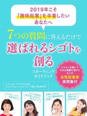 みのりCP表紙 (480x640).jpg
