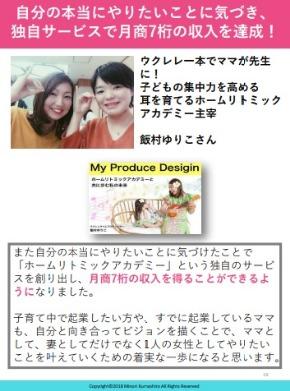 PDF実例2.jpg