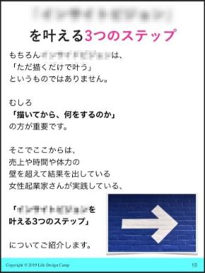 8月cpモザイク3.jpg