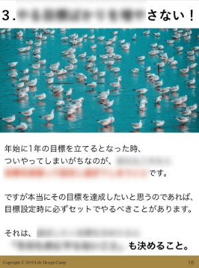 12月画像モザイク3−3.jpg