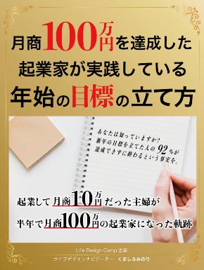 電子書籍表紙B.jpg